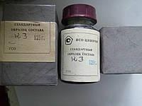 Образец  к-3(огнеупор)