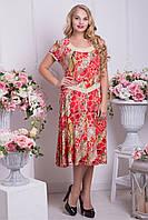 Платье женское больших размеров 56-66 SV A4811