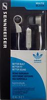 Наушники ADIDAS CX-521 с микрофоном!Акция