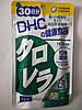 Хлорелла - выводит соли тяжелых металов   10- кратный концентрат хлореллы ДНС Япония 90 капсул