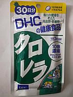 Хлорелла - выводит соли тяжелых металов   10- кратный концентрат хлореллы ДНС Япония 90 капсул, фото 1