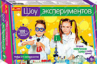 Набор для экспериментов Шоу экспериментов