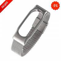 Ремешок для браслета  Metal strap metal holder Silver (Xiaomi)