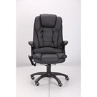 Кресло массажное Бали (KD-DO8025) (AMF-ТМ)