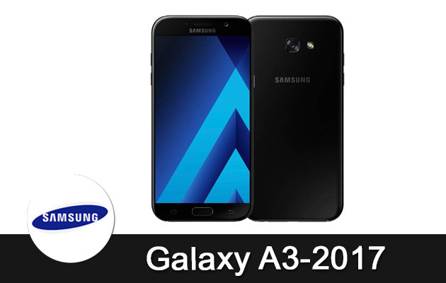 Чехлы, защитные стекла для Samsung Galaxy A3 2017 / A320 / A320F