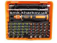 Набор отверток для ремонта мобильного телефонов 52 насадки (8816)