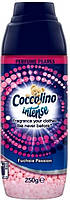 Кондиционер - парфюм в гранулах Cocolino Fuchsia Passion 250g