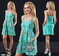 Платье-сарафан 3 цвета