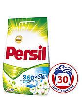 """Стиральный порошок Persil Expert Автомат """"Жемчужины свежести от Silan"""" 4.5 кг"""