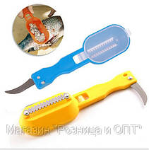 Скребок для Рыбы Killing Fish Sharpener!Акция, фото 3