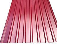 Профнастил кровельный  ПК-20 красный толщина 0,4 размер 3 Х1,15м