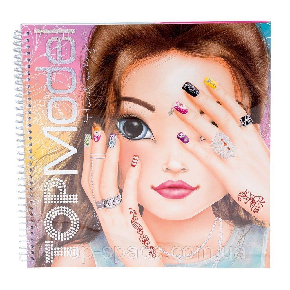 """Журнал для творчества Top Model """"CreativeStudio"""""""
