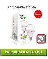 Светодиодная лампа LED 9Вт Стандарт E27 4100/6500