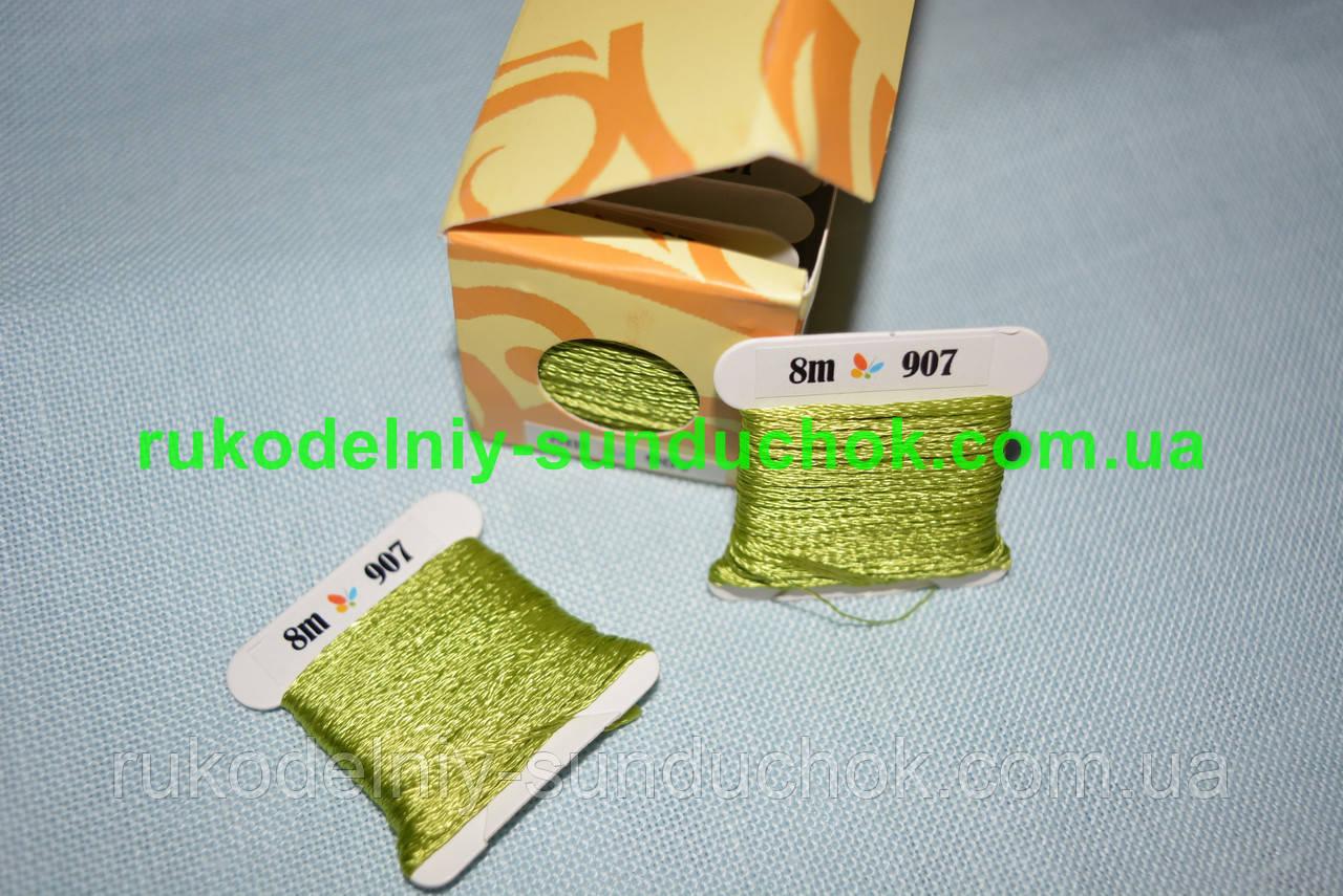 Sunny Silk №907