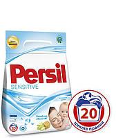 Стиральный порошок Persil Expert Автомат Sensitive 3 кг
