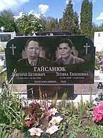 Гранитный памятник надгробный для двоих
