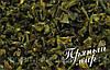 Паприка зеленая резаная Китай 3*3
