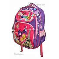 Рюкзак школьный ( спиннер в подарок) для девочки Бабочка Beauty G1608-0088b