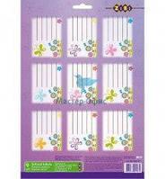 Етекетки шкільні ZiBi 1500-07 А4 для зошитів 55мм*75мм 10арк. по 9шт фіолетові