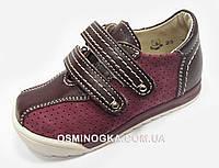 9e4d5750 Демисезонная детская и подростковая обувь Берегиня в Чернигове ...