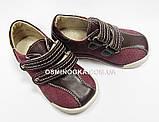 Туфли детские кожаные спортивные для девочки  тм Берегиня (Украина), размеры 20., фото 2