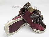 Туфли детские кожаные спортивные для девочки  тм Берегиня (Украина), размеры 20., фото 3