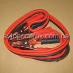 Провода прикуривателя 200 А, 2,5 м /3115/