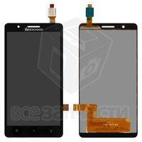 Дисплейный модуль для мобильного телефона Lenovo A536, черный