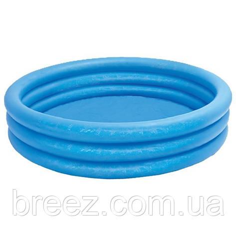 Детский надувной бассейн Intex 58426 Синий кристалл, фото 2