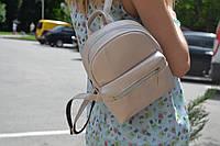 Трендовый рюкзак