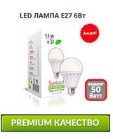 Светодиодная лампа LED 6Вт Стандарт E27 4100/6500