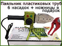 Паяльник пластиковых труб ELTOS ППТ1800