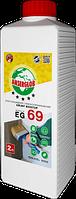 Грунт с биоцидом универсальный ANSERGLOB EG 69, 2л