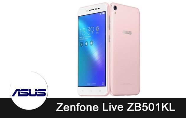 Чехлы, защитные стекла для Asus Zenfone Live ZB501KL
