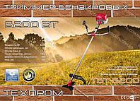 Мотокоса Техпром ТБТ - 6200 (3+2)