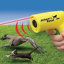 Ультразвуковой отпугиватель собак с лазером Scram Patrol Sonic Animal Chaser JB546!Акция, фото 3