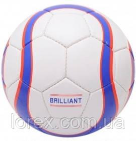 Футбольный мяч Brilliant - Интернет-магазин Лорекс в Львове 260fc9a97831d
