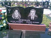 Надгробный памятник из гранита