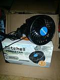 """Вентилятор автомобильный Mitchell 4,5"""" HXT 701 -12В высокого качества оригинал, фото 2"""