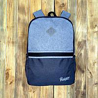 Рюкзак мужской темно синий серый портфель канкен