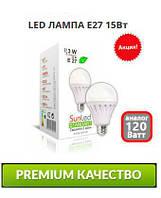 Светодиодная лампа LED 15Вт Стандарт E27 4100/6500