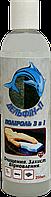 Полироль-пропитка Дельфин П,  3в1. Очищение. Защита. Усиление цвета 0,25 л, фото 1