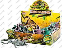 Набор игрушечных рептилий