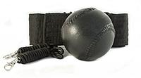 Файтбол, файт бол кожанный  (fight ball) - мяч тренажер-эспандер  ОРИГИНАЛ