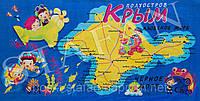 Купить полотенце пляжное в Харькове