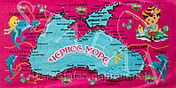 Полотенце пляжное в Украине