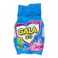 GALA пральний порошок автомат 3000 гр Французький аромат 2 в 1
