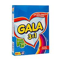 GALA пральний порошок автомат  400 гр Колор