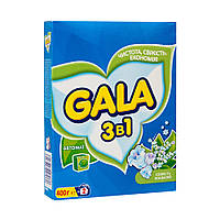 GALA пральний порошок автомат  400 гр Конвалія свiжiсть