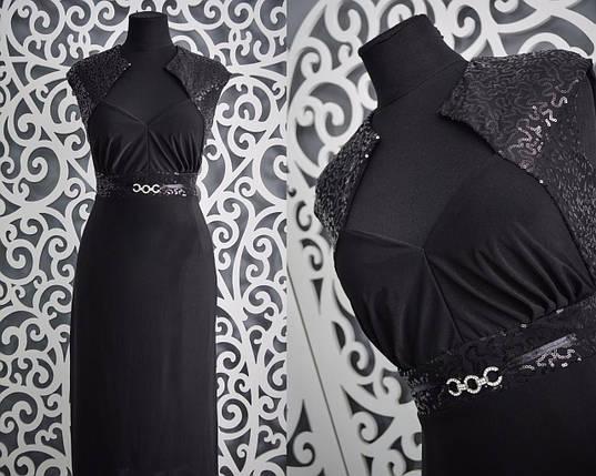 """Красивое вечернее женское платье """"масло"""" 50 размер норма, фото 2"""